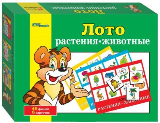 Настольная игра лото Step Puzzle Растения-животные 80303 животные и растения экологические очерки