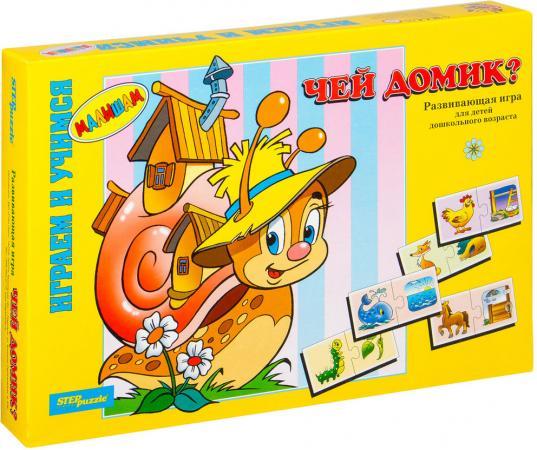 Настольная игра развивающая Step Puzzle Чей домик 76012 настольная игра step puzzle за грибами