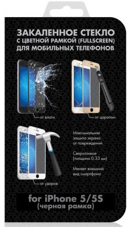 Защитное стекло ударопрочное DF iColor-02 (black) для iPhone 5S iPhone 5 0.33 мм дисплей longteng для iphone 5s black 429745