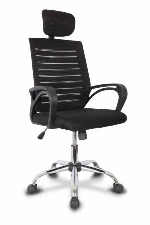 Кресло College XH-6126A черный кресло college bx 3619 черное