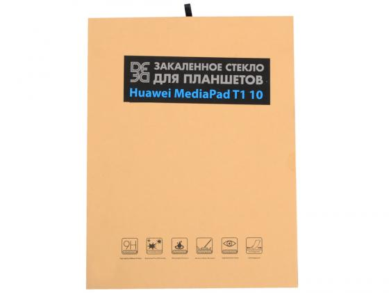 Защитное стекло DF hwSteel-26 для Huawei MediaPad T1 10 srjtek 8 for huawei mediapad t1 8 0 pro 4g t1 821l t1 821w t1 823l t1 821 n080icp g01 lcd display touch screen panel assembly