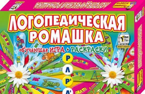 Настольная игра развивающая ИгриКо Логопедическая Ромашка - + 6 раскрасок 0571