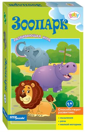 Настольная игра развивающая Step Puzzle Зоопарк  76183 step puzzle книжка пазл зоопарк