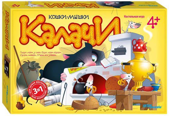 """Настольная игра семейная Step Puzzle """"Калачи"""" - Кошки-мышки"""