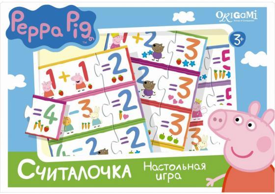 Настольная игра развивающая ОРИГАМИ Peppa Pig. Считалочка 01574 origami peppa pig настольная игра прятки