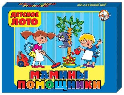 мамины помощники Настольная игра лото Десятое королевство Мамина помощница 00250
