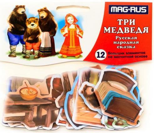Игровой набор MAG-RUS Три Медведя 12 предметов mag 200 в киеве