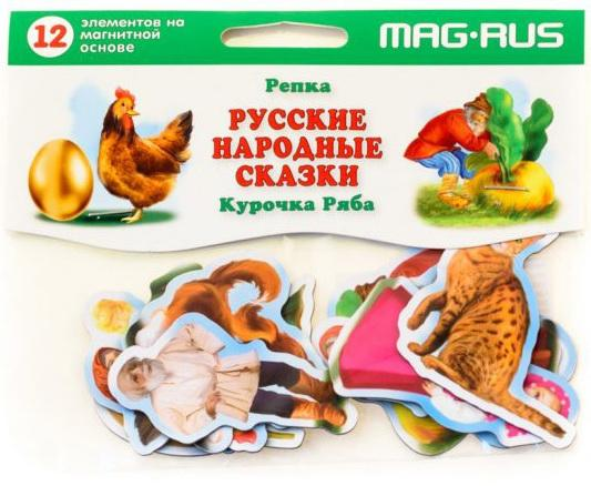 Игровой набор MAG-RUS Репка и Курочка Ряба 12 предметов mag rus мозаика магнитная деревенский дворик