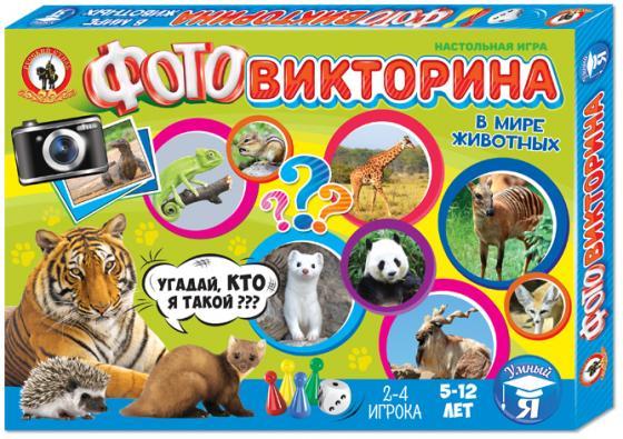 Настольная игра развивающая Русский Стиль Фотовикторина - В мире животных 3434 general climate gc gu s24hri
