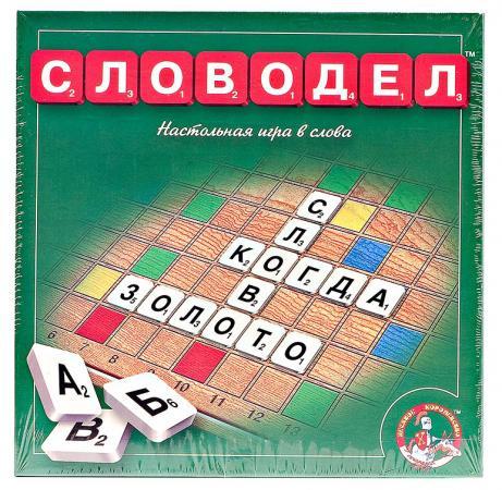 Настольная игра семейная Десятое королевство Словодел 309 настольные игры десятое королевство настольная игра словодел