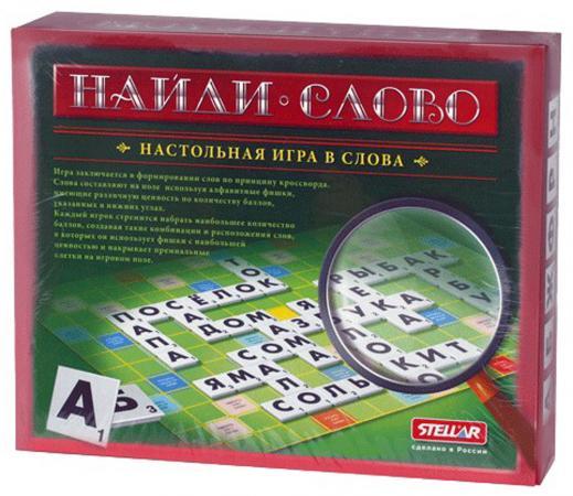 Настольная игра развивающая СТЕЛЛАР Найди слово 1118 настольная игра домино стеллар фрукты 12