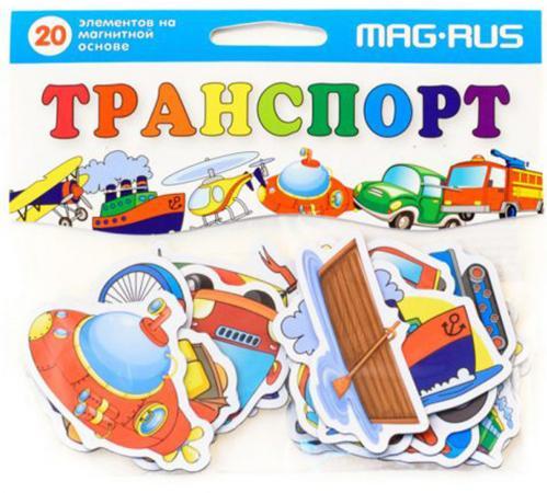 Магнитная игра развивающая MAG-RUS Транспорт  NF1011 mag rus мозаика магнитная важный транспорт