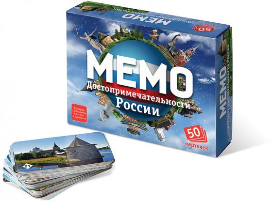 Настольная игра развивающая Бэмби «Мемо» Достопримечательности России 7202 настольные игры бэмби мемо достопримечательности россии 7202