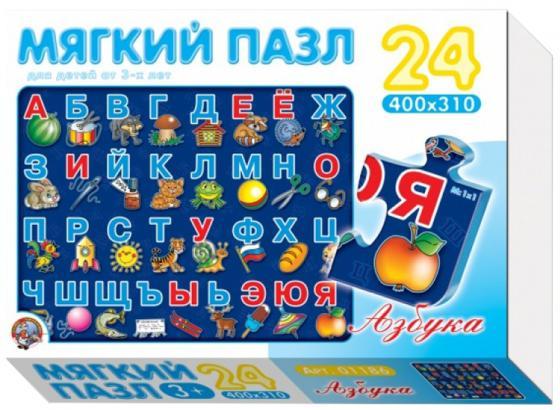 Пазл 24 элемента Десятое королевство Азбука 1251