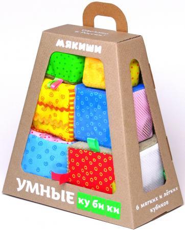 """Развивающая игрушка МЯКИШИ """"Умные кубики"""" 271 кубики обучающие весна умные"""
