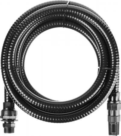 Шланг Зубр Профессионал всасывающий с фильтром и обратным клапаном 1 7м 40317-1-7