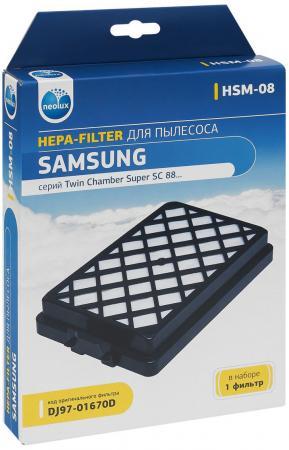 Набор фильтров для пылесоса NeoLux HSM-08 для Samsung набор фильтров для пылесоса eurostek fvc 6