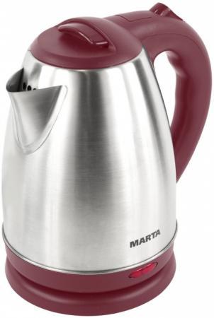 Чайник Marta MT-1083 1800 Вт красный гранат 2 л нержавеющая сталь чайник marta mt 3043 шоколад