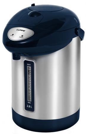 Термопот Lumme LU-295 900 Вт синий сапфир 2.8 л металл от Just.ru