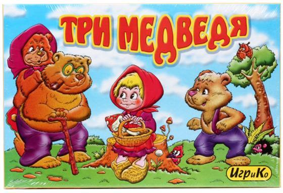 """Настольная игра развивающая ИгриКо """"Три медведя"""" + 6 раскрасок 0441 настольная игра для вечеринки игрико эрудит всё о красоте 5729"""