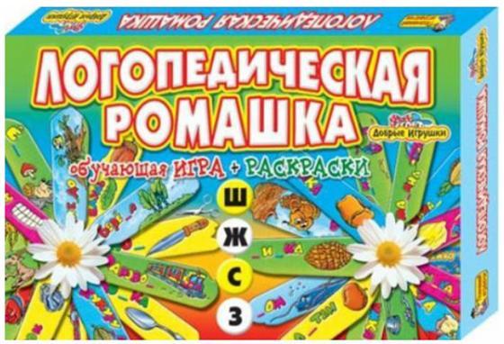 Настольная игра развивающая ИгриКо Логопедическая Ромашка - Ж-Ш, З-С + 6 раскрасок 564 наушники sony mdr ex15ap blue
