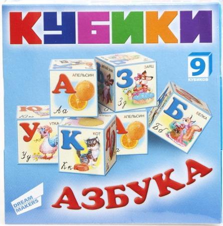 Набор кубиков Dream makers Азбука 9 шт KB1606 dream makers игровой набор суперагент телезонд