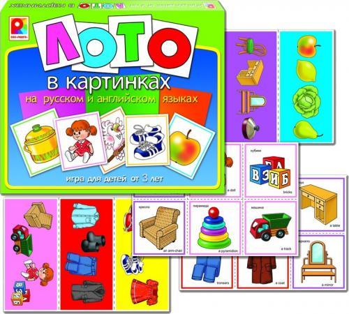 Настольная игра развивающая Радуга Лото в картинках С-455 радуга лото времена года