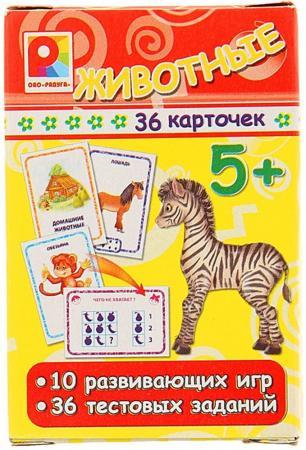 """Настольная игра карточная Радуга """"Животные"""""""