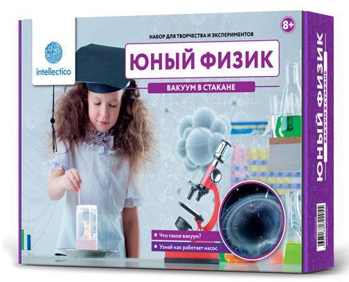 Игровой набор INTELLECTICO Юный физик «Вакуум в стакане» 205