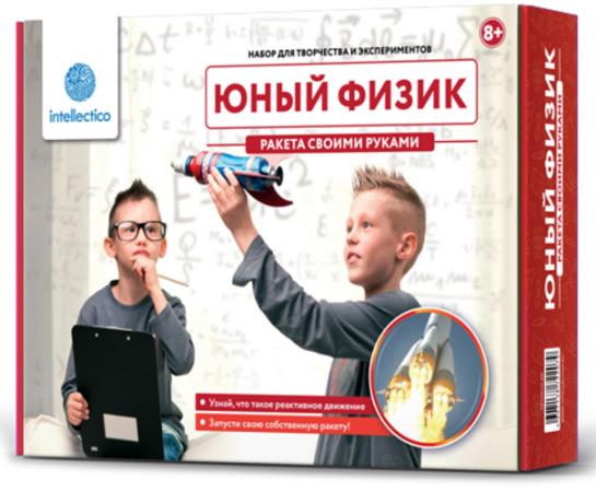 Игровой набор INTELLECTICO Юный физик Ракета своими руками 8 предметов 207 научные развлечения набор для опытов юный физик электричество