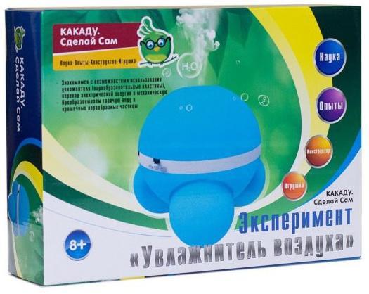 купить Игровой набор Kakadu Сделай Сам Эксперимент - Увлажнитель воздуха по цене 1160 рублей