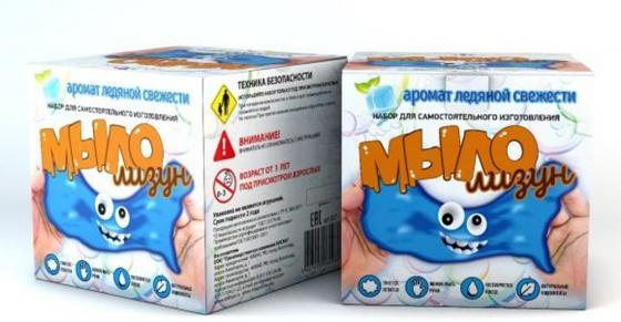 Набор для изготовления мыла Инновации для детей Мыло-лизун - Ледяная свежесть от 6 лет 831 развивающие игры своими руками для детей 3 4 лет