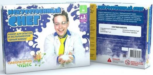 """Игровой набор Инновации для детей Юный Химик """"Искусственный снег"""" 508 наборы для творчества инновации для детей набор юный химик секретная лаборатория"""