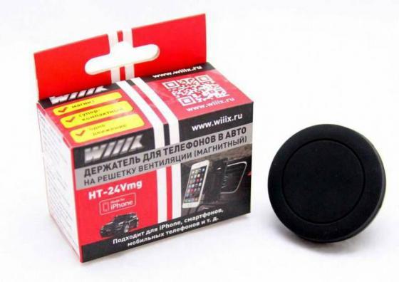 Автомобильный держатель Wiiix HT-24Vmg черный держатель wiiix ht wiiix 01ngt черный