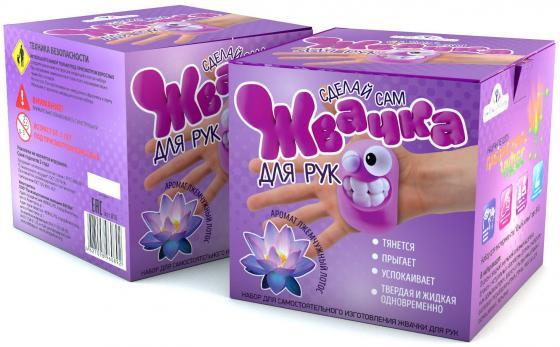 """Игровой набор Инновации для детей Юный Химик """"Жвачка для рук - Жемчужный лотос"""" 816"""