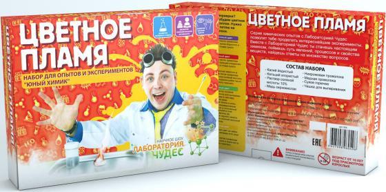 """Игровой набор Инновации для детей Юный Химик """"Цветное пламя"""" 504 наборы для творчества инновации для детей набор юный химик секретная лаборатория"""