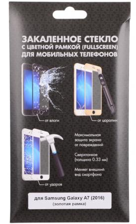 Защитное стекло DF sColor-04 для Samsung Galaxy A7 2016 с рамкой золотистый