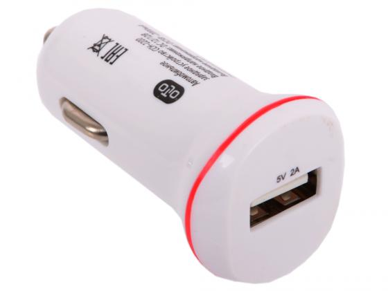 Автомобильное зарядное устройство Olto CCH-2200 2А USB белый HARPER-O00000961 автомобильное зарядное устройство olto cch 2120 3 1a 2 usb белый