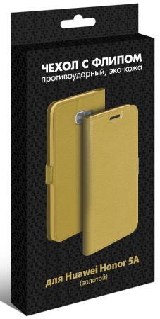 все цены на Чехол DF hwFlip-05 для Huawei Honor 5A золотистый онлайн