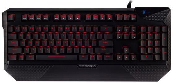все цены на Клавиатура проводная Tesoro Durandal V2 USB черный онлайн