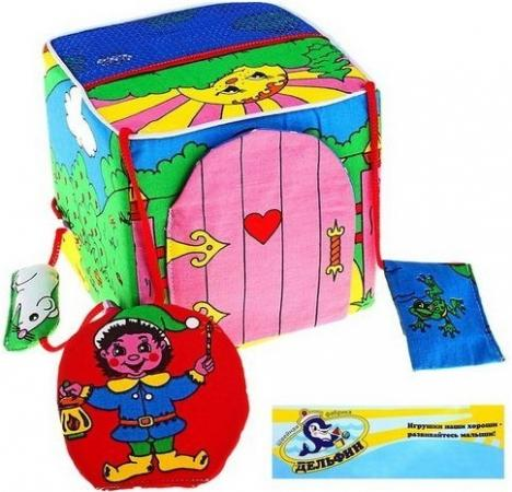 Развивающая игрушка Дельфин Развивающий кубик Д-74-11 книги издательство робинс книжный конструктор развивающий кубик