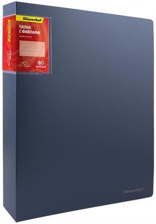Папка с 80 файлами Silwerhof Perlen А4 1.1мм карман синий металлик 291980-74 папка с метал зажим silwerhof perlen 281903 74 a4 0 7мм внут и торц карм синий металлик