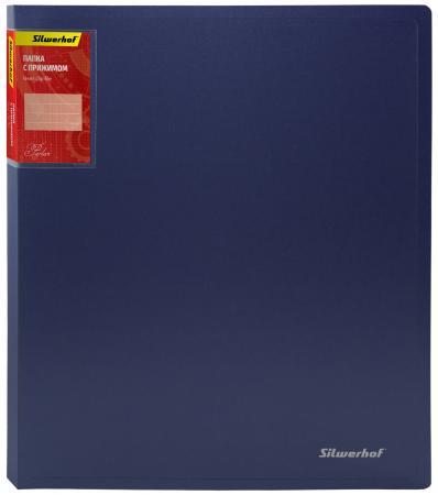 Папка с прижимом Silwerhof Perlen А4 700 мкм корешок 20мм внутренний карман карман для марки 281903-74 папка с метал зажим silwerhof perlen 281903 74 a4 0 7мм внут и торц карм синий металлик