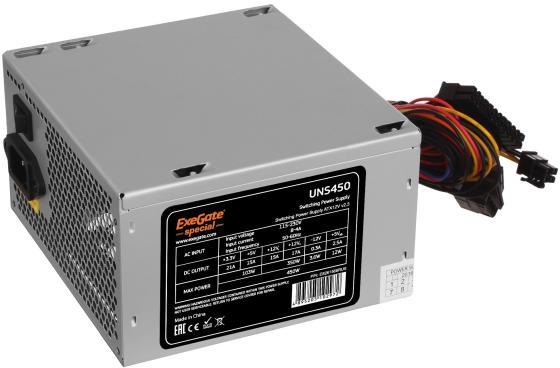 Блок питания ATX 450 Вт Exegate UNS450 цена и фото