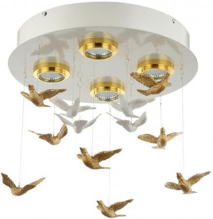 Потолочный светодиодный светильник Favourite Rudel 1782-4U
