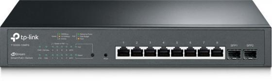 Коммутатор TP-LINK T1500G-10MPS 8 портов lacywear тапочки tp 8 vvt