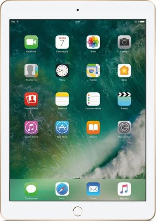 Планшет Apple iPad 9.7 128Gb золотистый Wi-Fi Bluetooth iOS MPGW2RU/A