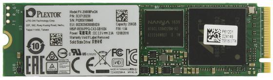 Твердотельный накопитель SSD M.2 256Gb Plextor M8Pe Read 2000Mb/s Write 900Mb/s PCI-E PX-256M8PEGN plextor px 128s2c