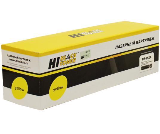 цена на Картридж Hi-Black CF412A для HP CLJ M452DW/DN/NW/M477FDW/477DN/477FNW желтый 2300стр
