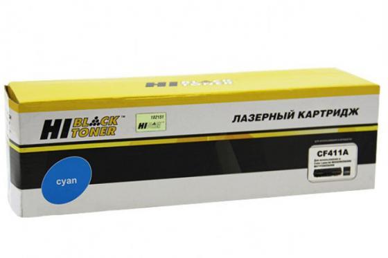 Картридж Hi-Black CF411A для HP CLJ M452DW/DN/NW/M477FDW/477DN/477FNW голубой 2300стр картридж hi black cf281x